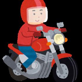 オートバイの季節!