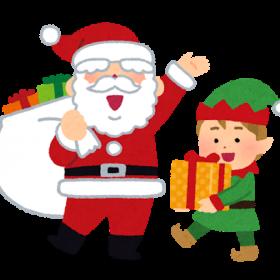 Kenjiからのクリスマスプレゼント!