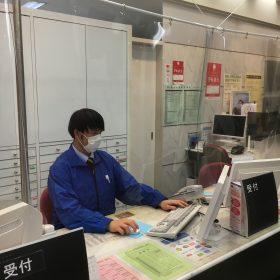 新型コロナウイルス対策(受付カウンター編)